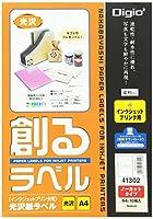 ナカバヤシ 創る ラベル インクジェットプリンタ用 光沢 A4 ノーカット10枚 JGA41302