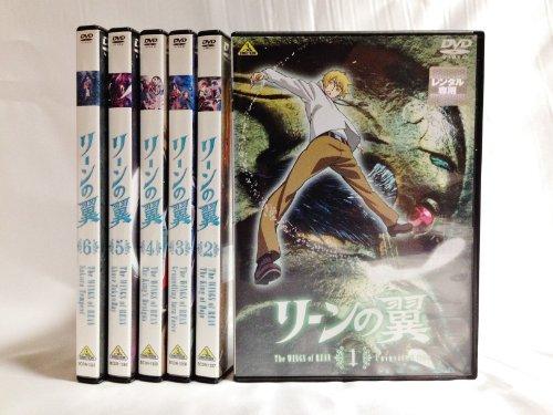 リーンの翼 全6巻セット [マーケットプレイス DVDセット]