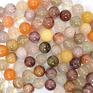 16 inch Strand Natural rutilated Quartz 10 mm Round Smooth Beads for Jewelry - 10mm Multicolor rutilated Quartz Round Beads 16