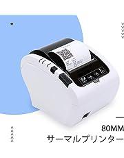 サーマルプリンター MUNBYN ワイヤレス レシートチケットプリンター 80mm幅感熱紙兼用 自動カッター ラベル 特大容量タンク搭載 300mm/s高速 USB/Ethernetポートー ESC/POSコマンド対応 領収書/請求書印刷用 日本語取扱説明書/詳しい指導ビデオ付き(ホワイト)