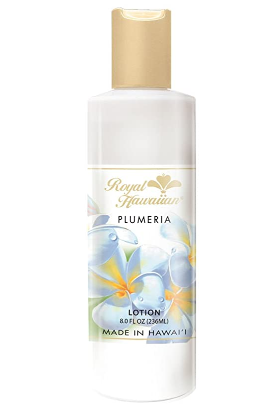 ありがたいまっすぐにする寸前Royal Hawaiian Plumeria Body Lotion - 8.0 fl. oz. by TikiMaster