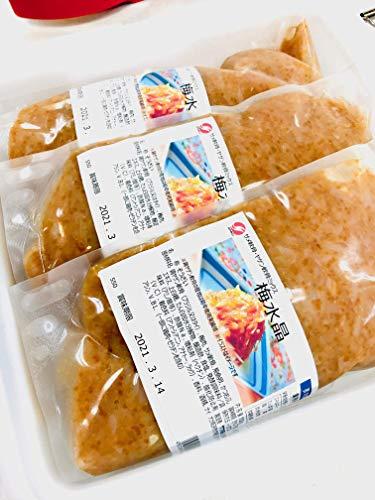 すっぱコリコリ☆軟骨ミックス!!【梅水晶 700g×3PC 】業務用のお得なパッケージで ご自宅でも人気の美味しさをたっぷりと![kakiya]