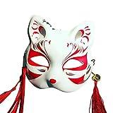 Máscara de zorro y anime de estilo japonés simple con borlas y pequeñas campanas Mitad superior...