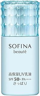 Sofina Beaute UV Emulsion Facial Sunscreen SPF50+/PA++++