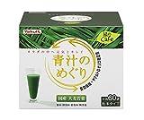 [Amazon限定ブランド]青汁のめぐり 緑のcafe 450g (7.5g×60袋)