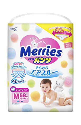 Merries Medium Size Diaper Pants, 58 Count (M-58)