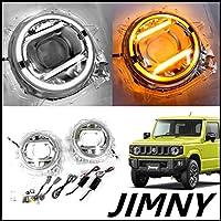 POG 新型 ジムニー JIMNY JB64W ジムニーシエラ JB74W デイライト イカリング ヘッドライトカバー ウインカー連動 ベンツGクラスフェイス TN-3478
