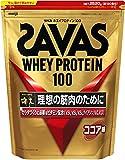 SAVAS(ザバス) ホエイプロテイン100 ココア味【120食分】 2,520g CZ7429