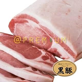鹿児島県産 渡邊バークシャー牧場 純粋黒豚 ロースブロック、1kg [冷凍真空パック、トレイ無]