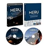 MERU/メルー 完全初回限定生産 スペシャル・エディション [Blu-ray] image