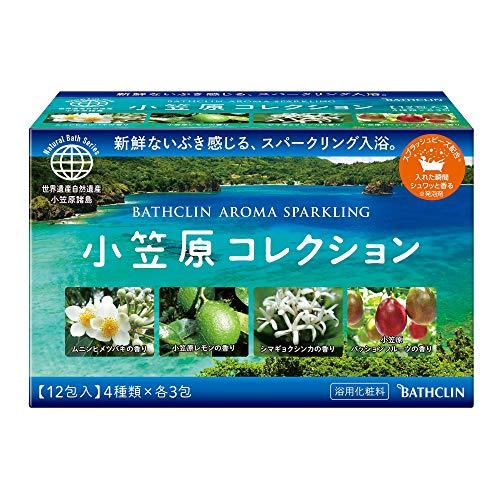 【個包装詰め合わせ】バスクリン入浴剤 アロマスパークリング小笠原コレクション4つの香り×3包(12包) 発泡タイプ