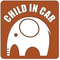 imoninn CHILD in car ステッカー 【マグネットタイプ】 No.01 ゾウさん (茶色)