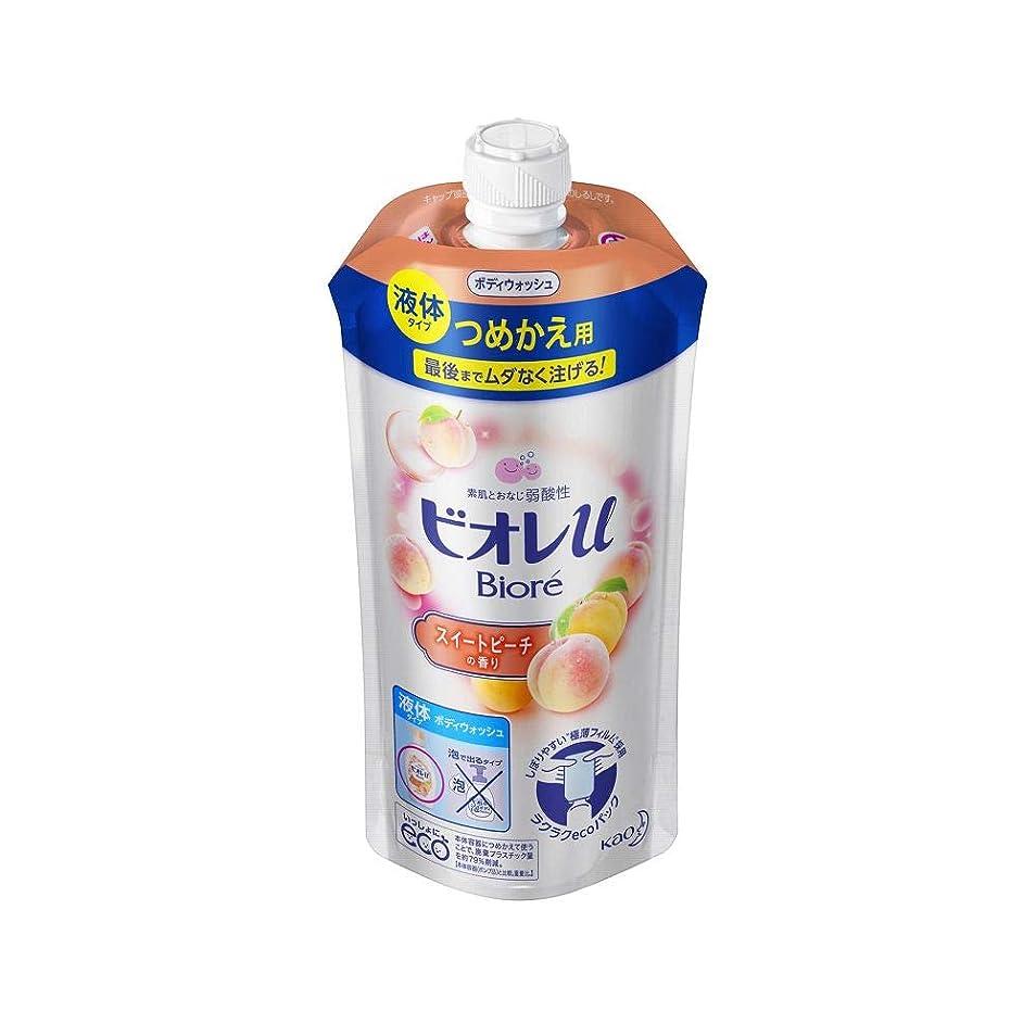 統治するれる滑る花王 ビオレu スイートピーチの香りつめかえ用 340ML