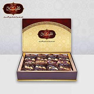 Medjoolse dadels, gevuld met walnoten (amandelen, hazelnoten, pistachenoten, cashewnoten, walnootkorrels) 400 g
