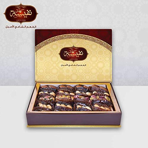 Dátiles Medjool con nueces (Almendras, Avellanas, Pistachos, Anacardos, Nueces en grano) 400 g
