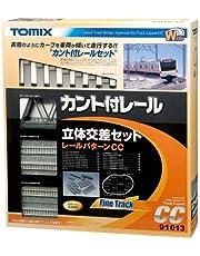 TOMIX Nゲージ カント付レール 立体交差セットCC 91013 鉄道模型用品