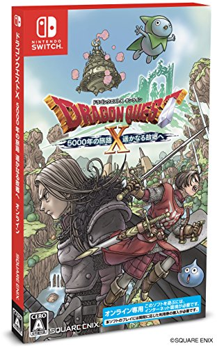 Dragon Quest X Nintendo Switch Online download Game soft 5000years Journey Japan