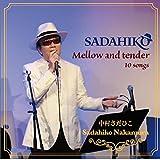 Mellow & Tender ハイレゾ音源版