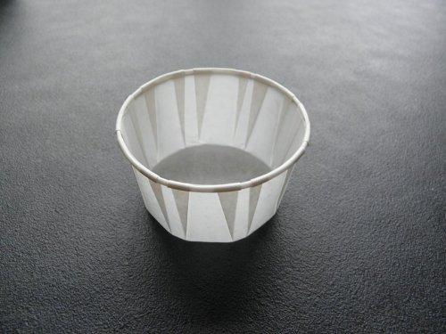 FaisTonGateau - Caissette blanche de cuisson - lot de 250 cups