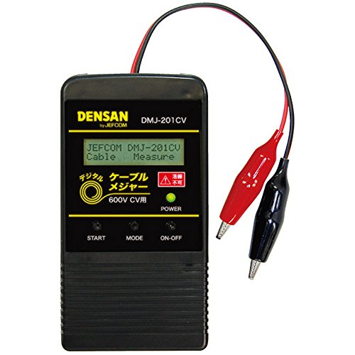 デンサン デジタルケーブルメジャー DMJ-201CV