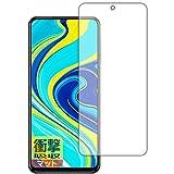 PDA工房 Xiaomi Redmi Note 9S 衝撃吸収[反射低減] 保護 フィルム [前面用] 耐衝撃 日本製