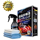 WEICA Car Wax Spray Liquid Quick Coat Ceramic Coating Spray Kit Car Care, Super Gloss & Ultra Hydrophobic Shine Spray Car Polish, Scratch Resistant with Two Towels Cloth(Large Capacity 300ML)