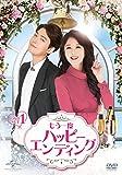 もう一度ハッピーエンディング DVD-SET1[GNBF-3716][DVD]