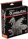 56ピース クリスタルパズル ブラック ドラゴン