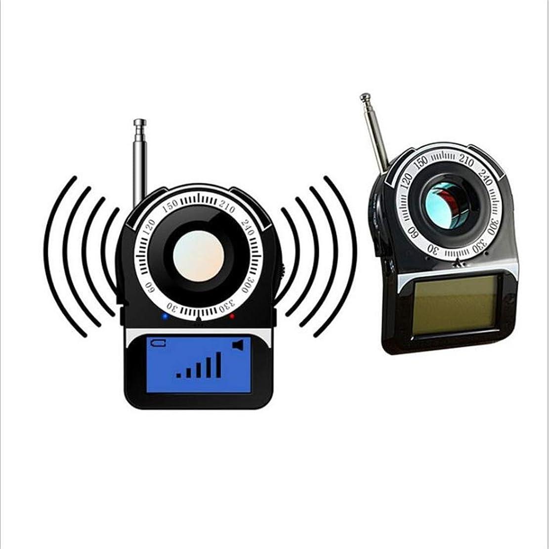 バンジージャンプ歩き回る精巧な無線信号検出器、アンチ盗聴検出器、アンチスパイ、アンチモニタリング、アンチトラッキング、検出周波数範囲1mhz 6.58GHZ