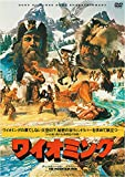 ワイオミング(スペシャル・プライス)[DVD]