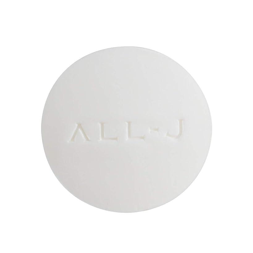 アルプス感心する評判ALL-J (オールジェイ) 洗顔石鹸 スムースリッチスキン フェイシャルソープ 60g 黒ずみ 毛穴ケア