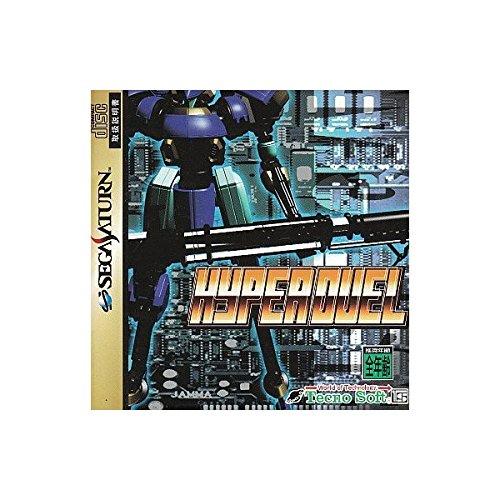 Hyper Duel [Import Japonais]