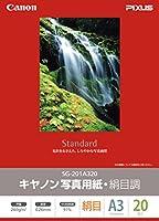 キヤノン写真用紙・絹目調 A3 20枚 SG-201A320 1686B008