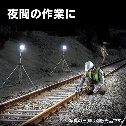 Makita『充電式スタンドライト(ML811)』