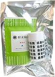 葉桐 静岡粉末茶缶セット(パウダー茶専用寿司缶付) 50g×1