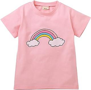 fa014e540adf54 Miyanuby Arc en Ciel T-Shirts à Manches Courtes pour Enfant Bébé Filles  Coton Shirt