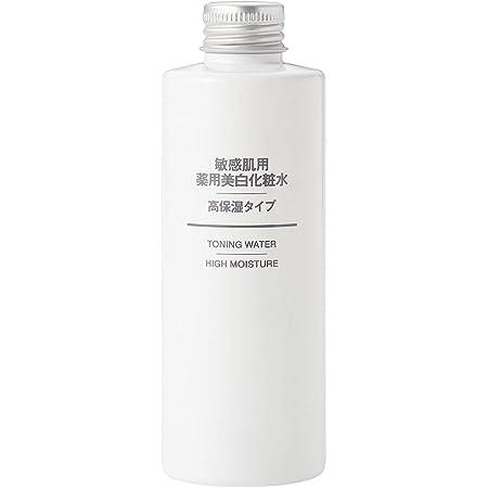 無印良品 【医薬部外品】 敏感肌用薬用美白化粧水・高保湿タイプ 200mL