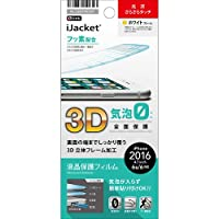 iPhone7/6s/6フィルム 4.7インチ対応 iJacket 液晶保護フィルム 3D全面保護 気泡ゼロ 光沢 ホワイト