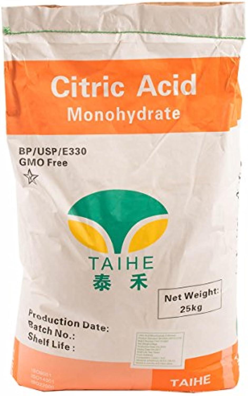 Hfer Chemie 25 kg Zitronensure Granulat - Lebensmittelqualitt VORRATSPACK