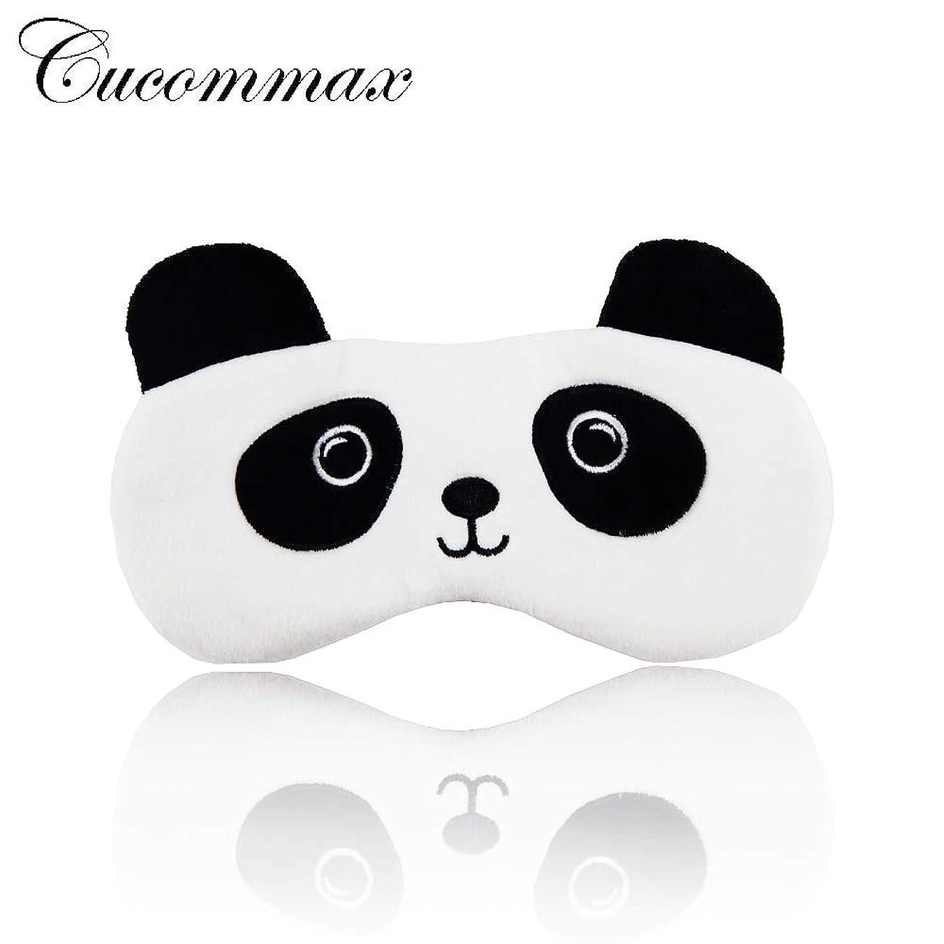 NOTE Cucommax 1ピースパンダスタイルリラックスアイシェード睡眠マスクブラックマスク包帯用睡眠 - MSK44