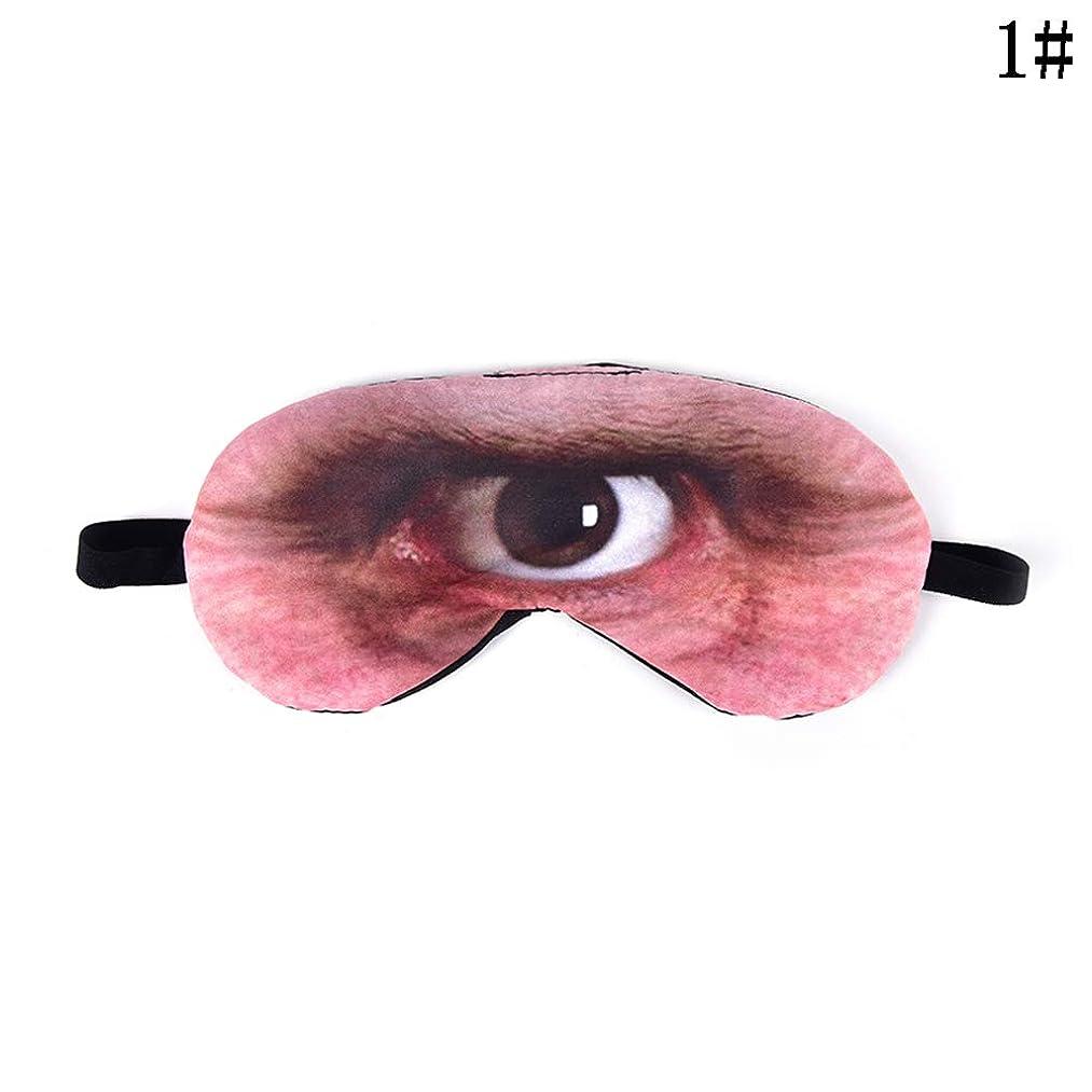 批判的に文言天のNOTE 1ピース女性男性ポータブル目隠し旅行アイパッチナチュラルスリーピングアイマスク3dスリープマスクソフトアイシェードカバーシェードアイパッチ