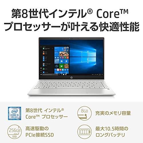 HPノートパソコンHPPavilion13SAKURA13.3インチフルHDディスプレイWindowsHello対応Corei58GB256GBSSDWPSOffice付き(型番:5YT22PA-AAAD)