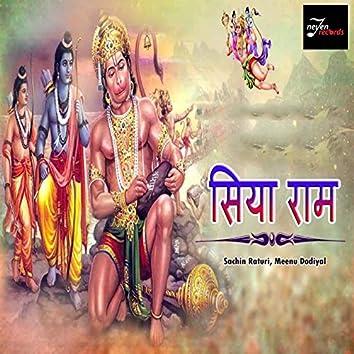 Siya Ram
