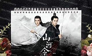 『山河令WORD OF HONOR』2021年カレンダー calendar 張哲瀚 チャンジァハン 俊ゴンジュン 温客行グッズギフト