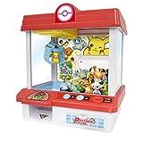 ポケットモンスター ポケモンクレーン (おもちゃ屋が選んだクリスマスおもちゃ2020「ゲーム・パズル」部門3位選出商品)