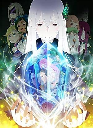 『Re:ゼロから始める異世界生活(2nd season)』