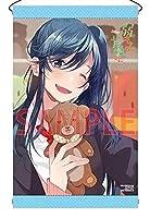 弱キャラ友崎くん Lv.9 メロンブックス 限定版 特典 A3タペストリー アニメ グッズ