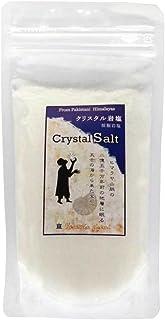 源気商会 クリスタル岩塩 食用岩塩  白 パウダータイプ 250g