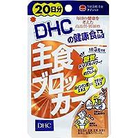 DHC 主食ブロッカー 20日分 60粒(12g) ×5個セット