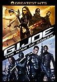 G.I.ジョー [DVD]
